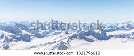Panorama view from ski slope Elbrus, Russia #1321796612