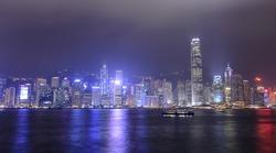Panorama view of Hongkong island building at night. Night in Hongkong China from Kowloon side across from Victor Harbor