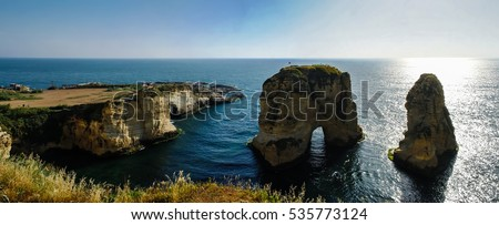 Panorama View to Raouche or Pigeon Rock, Beirut, Lebanon