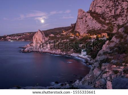 Panorama with landscape. Panorama of Crimea.