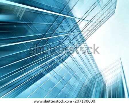 Panoramic and perspective wide angle view to steel light blue background of glass high rise building skyscraper commercial modern city of future. Business concept of successful industrial architecture #207190000