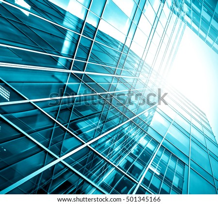 Panoramic and perspective wide angle view to steel light blue background of glass high rise building skyscraper commercial modern city of future. Business concept of success industry tech architecture #501345166