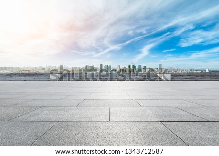 Panoramic city skyline and buildings with empty square floor in Shanghai,high angle view