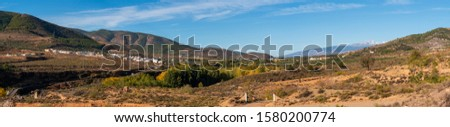 Panoramic photo of the valley of Alto Andarax (Almeria) Spain