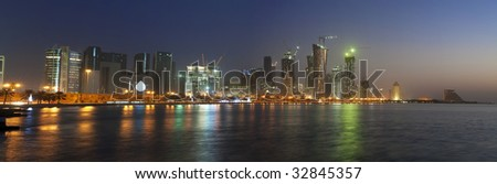 Panoramic shot of the Doha Skyline at Sunrise, Qatar December 2008