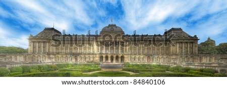 panoramic shot of the front of the royal palace in brussels, hdr processing