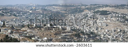 Panoramic showing modern Jerusalem with the ancient city