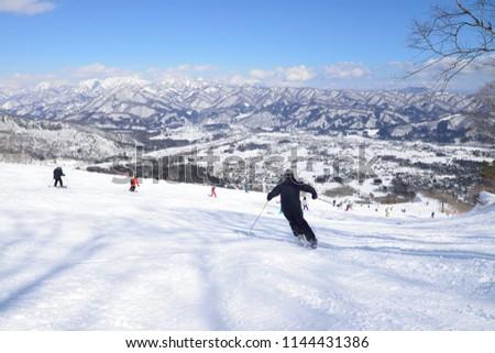 Panoramic ski at hakuba happo in Nagano Japan with blue sky Stock photo ©