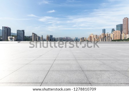 Panoramic skyline and modern business office buildings with empty road,empty concrete square floor #1278810709