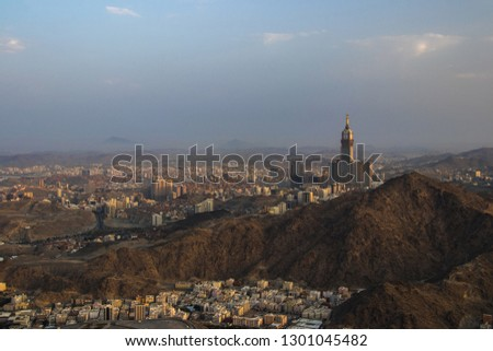 Panoramic skyline view on City of Mecca from Mountain Sur. Skyline with Abraj Al Bait (Royal Clock Tower Makkah) in Makkah, Saudi Arabia. It is the world's tallest clock tower landscape