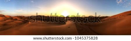 Panoramic Sunrise over the Sahara - Erg Chebbi, Morocco #1045375828