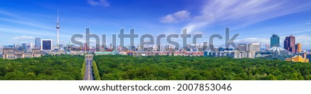 panoramic view at the city center of berlin Stock foto ©