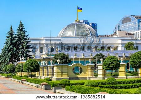 Panoramic view building of Ukrainian Parliament Verhovna Rada in Kiev Photo stock ©