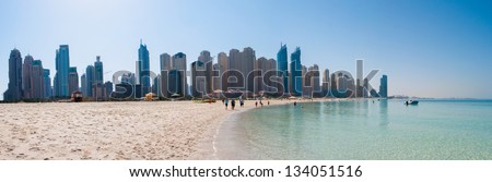 panoramic view of a Jumeirah beach