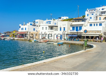 Panoramic view of a village in Mykonos, Greece. #346102730