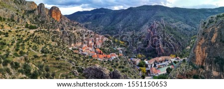 Panoramic view of Ayna, population of the Sierra del Segura in Albacete Spain. Village located between the mountains and the river world that makes an orchard for this fertile area Stok fotoğraf ©