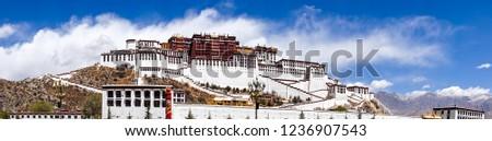 Panoramic view of famous Potala palace. World Heritage site, former Dalai Lama residence in Lhasa - Tibet