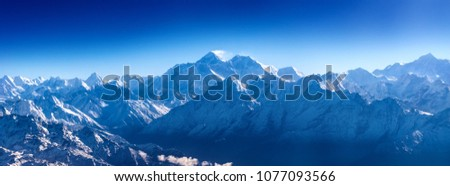 Panoramic view of Himalaya with Mount Everest in Sagarmatha National Park, Nepal #1077093566
