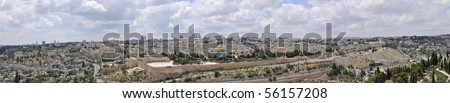 Panoramic View of Jerusalem Old City from Olives Mountain