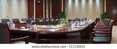 panoramic view of large conference room in hotel