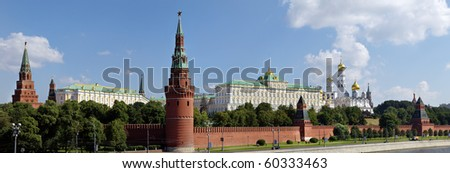 Panoramic view of Moscow Kremlin and embankment, Russia
