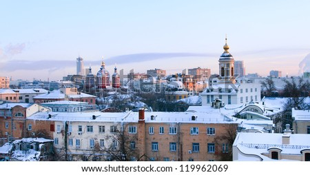 Panoramic view of Moscow, Russia.Winter evening