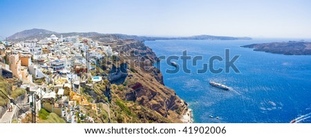 Panoramic view of Oia village on Santorini island, Greece