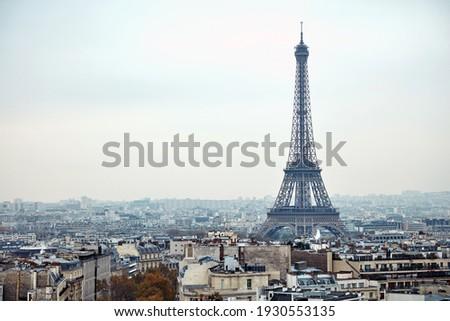Panoramic view of Paris from Arc de Triomphe, center of Paris.
