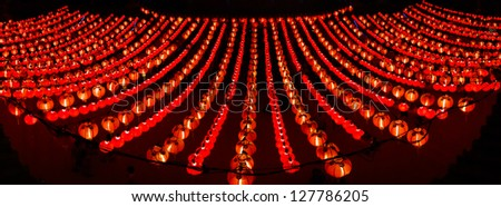Panoramic view of red lanterns