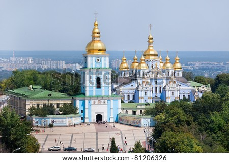 Panoramic view of Saint Michael Golden Monastery in Kiev, Ukraine