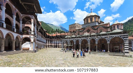 Panoramic view of the courtyard in the famous Rila Monastery, Bulgaria.