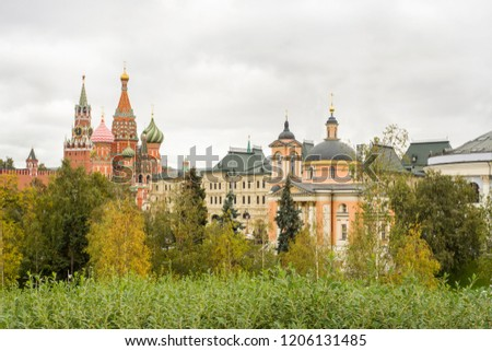 Panoramic view of the Moscow Kremlin and St. Basil's Cathedral and GUM Russia from Zaryadye Park autumn view