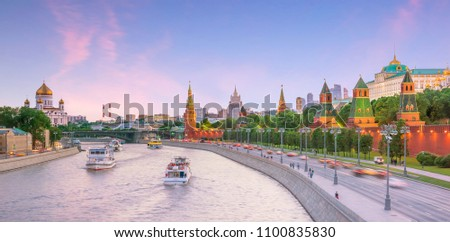 Panoramic view of the Moscow river and the Kremlin palace in Russia at sunset #1100835830