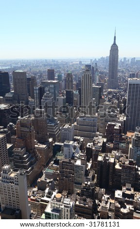 Panoramic view of the New York City skyline