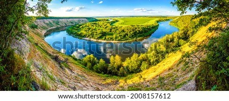 Panoramic view of the river valley. River valley panorama. River valley panoramic landscape ストックフォト ©