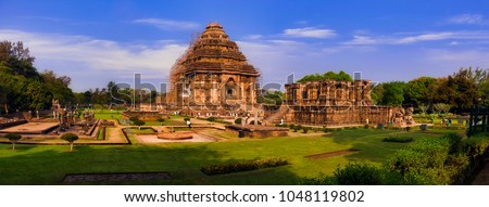 Panoramic view of The Sun Temple Konark #1048119802