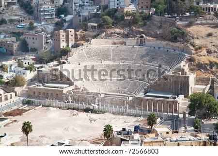 Panoramic view on Roman amphitheater in Amman, Al-Qasr site, Jordan