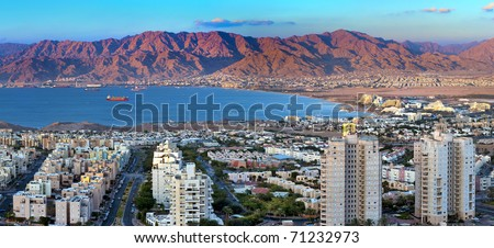 Panoramic view on the Aqaba gulf and Eilat city, Israel