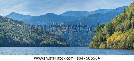 Photo of  Panoramic view, sunny day. Sayano-Shushensky reservoir on the Yenisei River in Siberia.