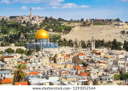 Panoramic view to Jerusalem Old city and the Temple Mount, Dome of the Rock and Al Aqsa Mosque, the Mount of Olives from the church of the Redeemer. Israel