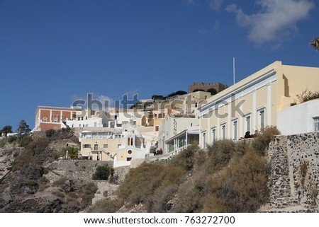 Panormaic view of the city of Fira with its cubiform buildings on Santorini Island, Greece. #763272700