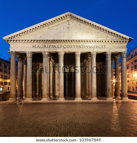 Pantheon  at night, Rome - Italy
