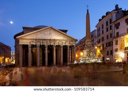Pantheon at night, Rome, Italy, Europe