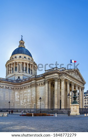 Pantheon in Paris, France. It is an early example of neoclassicism, with a facade modeled on the Pantheon in Rome
