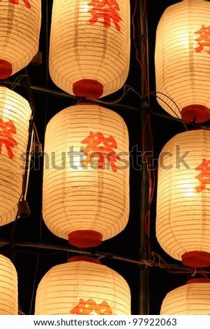 paper asian lanterns