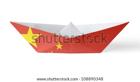 Paper Boat with Chinese Flag