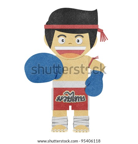 Paper boy ( muay thai kick Boxer ) recycled papercraft