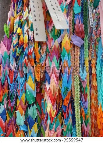 Paper crane chains in Hiroshima by Japanese school children