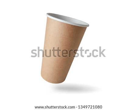 Paper cup set #1349721080