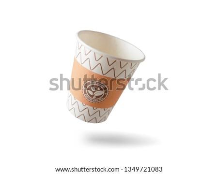 Paper cup set #1349721083